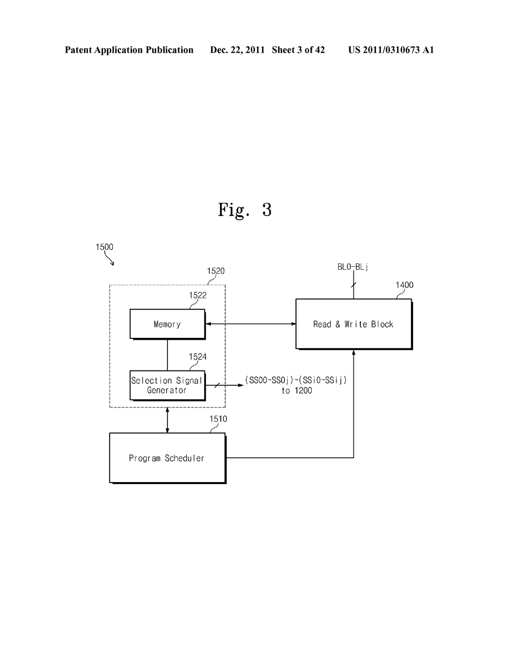 MULTI-PAGE PROGRAM METHOD, NON-VOLATILE MEMORY DEVICE USING THE SAME, AND     DATA STORAGE SYSTEM INCLUDING THE SAME - diagram, schematic, and image 04