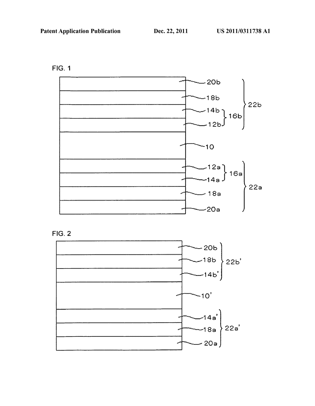 Process of producing cellulose acylate film, cellulose acylate film,     polarizing plate liquid crystal display device and optical compensation     film - diagram, schematic, and image 02