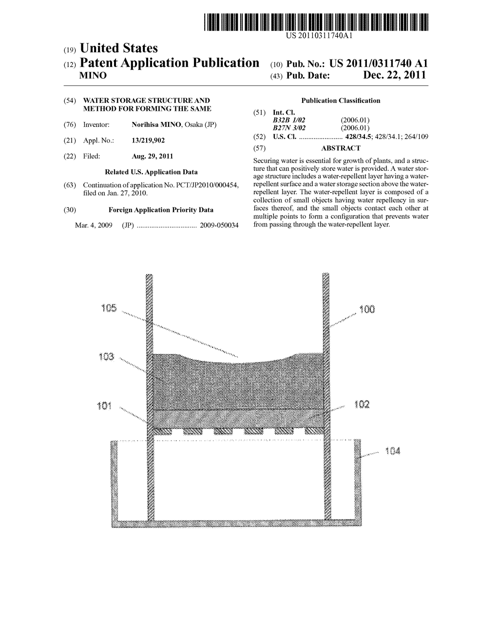WATER STORAGE STRUCTURE AND METHOD FOR FORMING THE SAME - diagram, schematic, and image 01