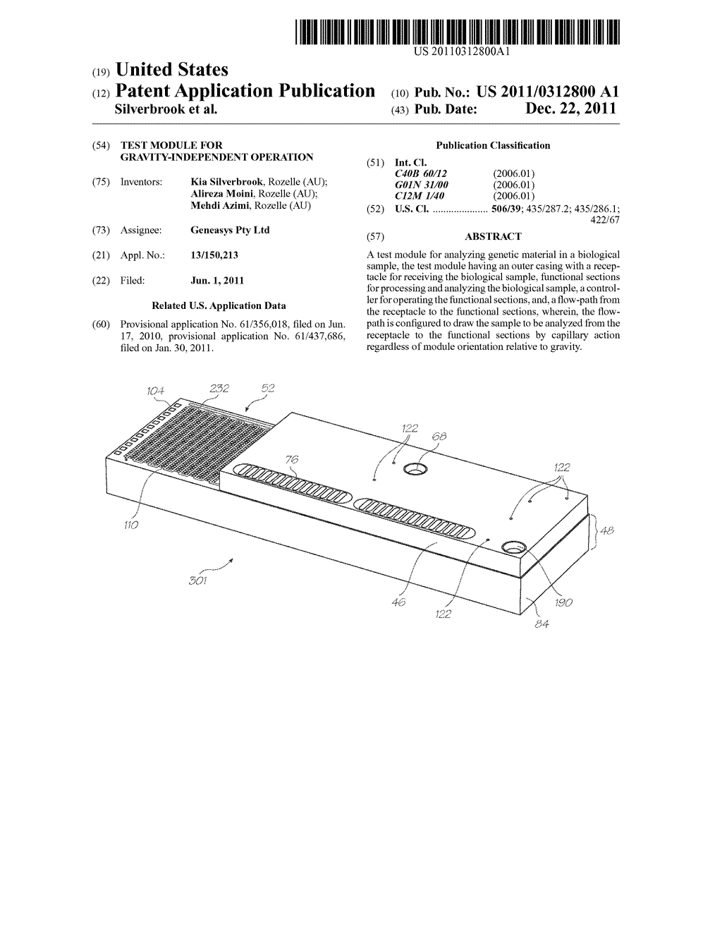 TEST MODULE FOR GRAVITY-INDEPENDENT OPERATION - diagram, schematic, and image 01