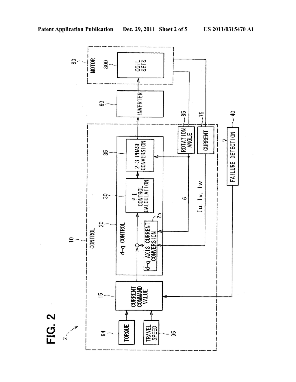 Motor drive apparatus and method, and electric power steering system using     the same - diagram, schematic, and image 03