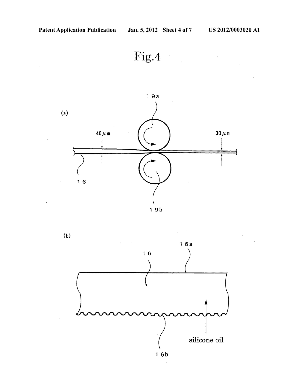 Method of producing cleaning web, image-forming device and fixing device - diagram, schematic, and image 05
