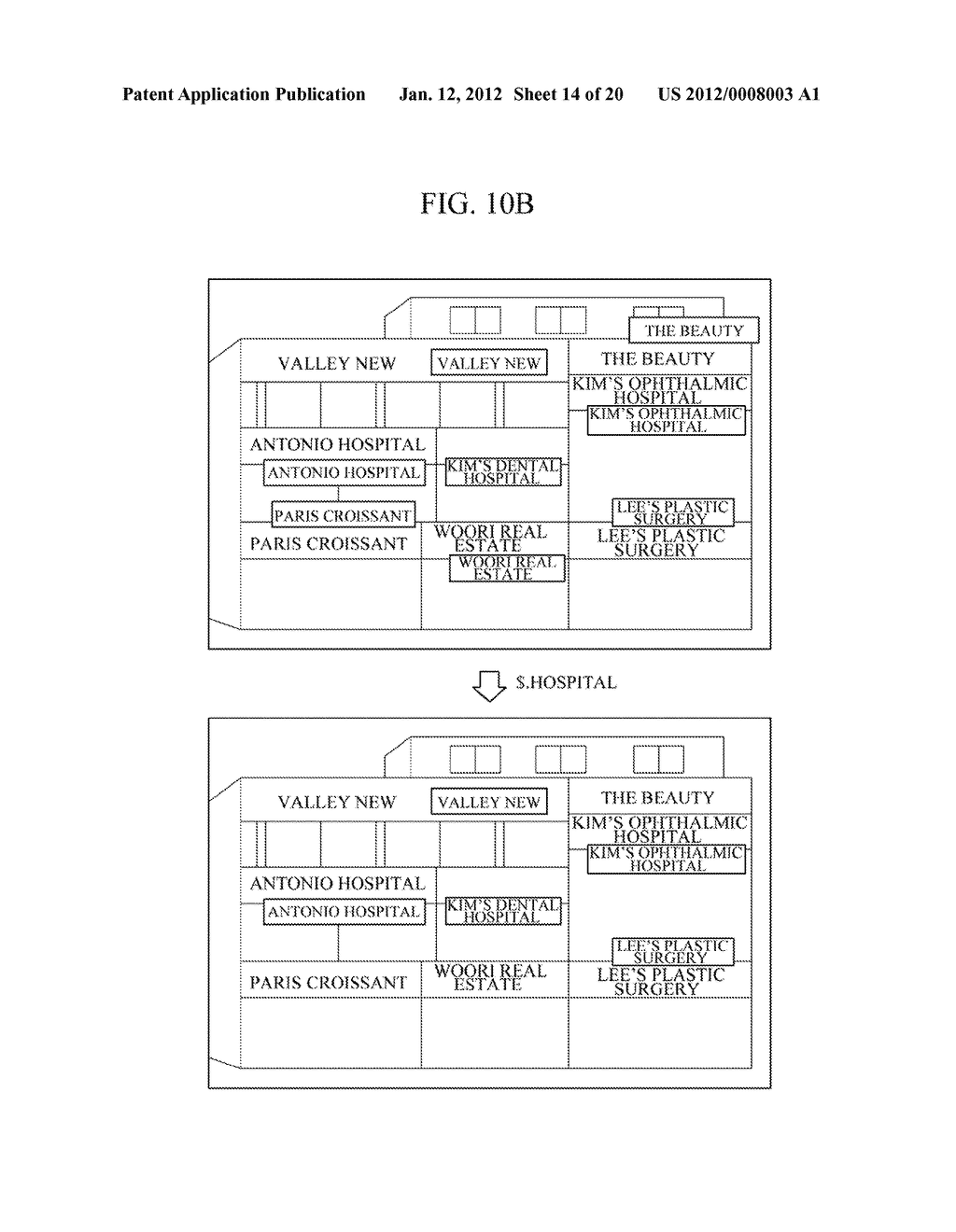 APPARATUS AND METHOD FOR PROVIDING AUGMENTED REALITY THROUGH GENERATION OF     A VIRTUAL MARKER - diagram, schematic, and image 15