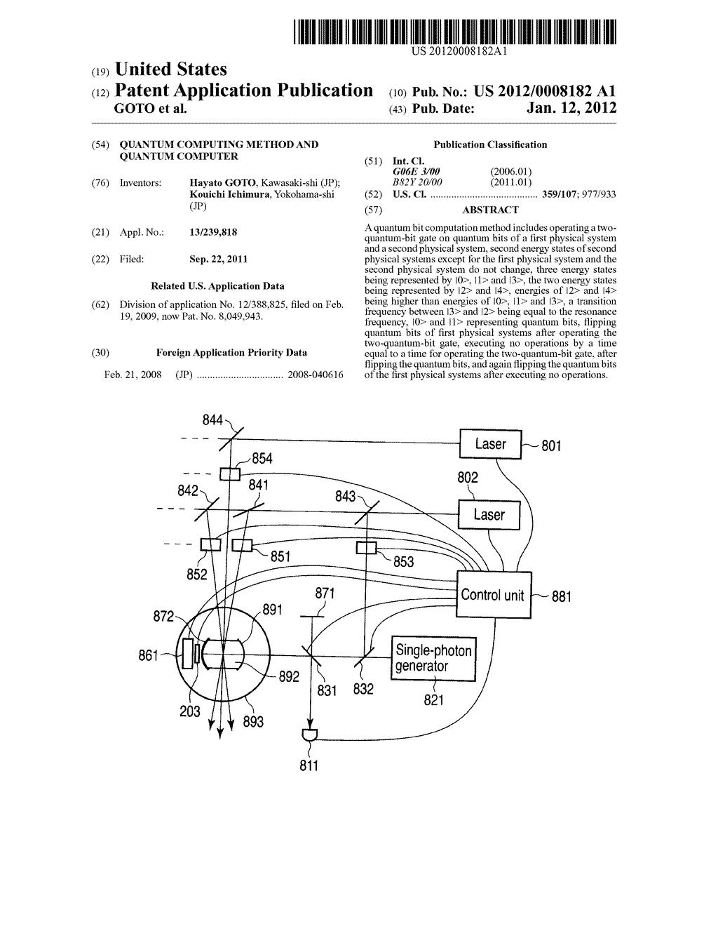 quantum computing method and quantum computer diagram schematic rh patentsencyclopedia com Quantum Computer Infograph Quantum Computers Hardware