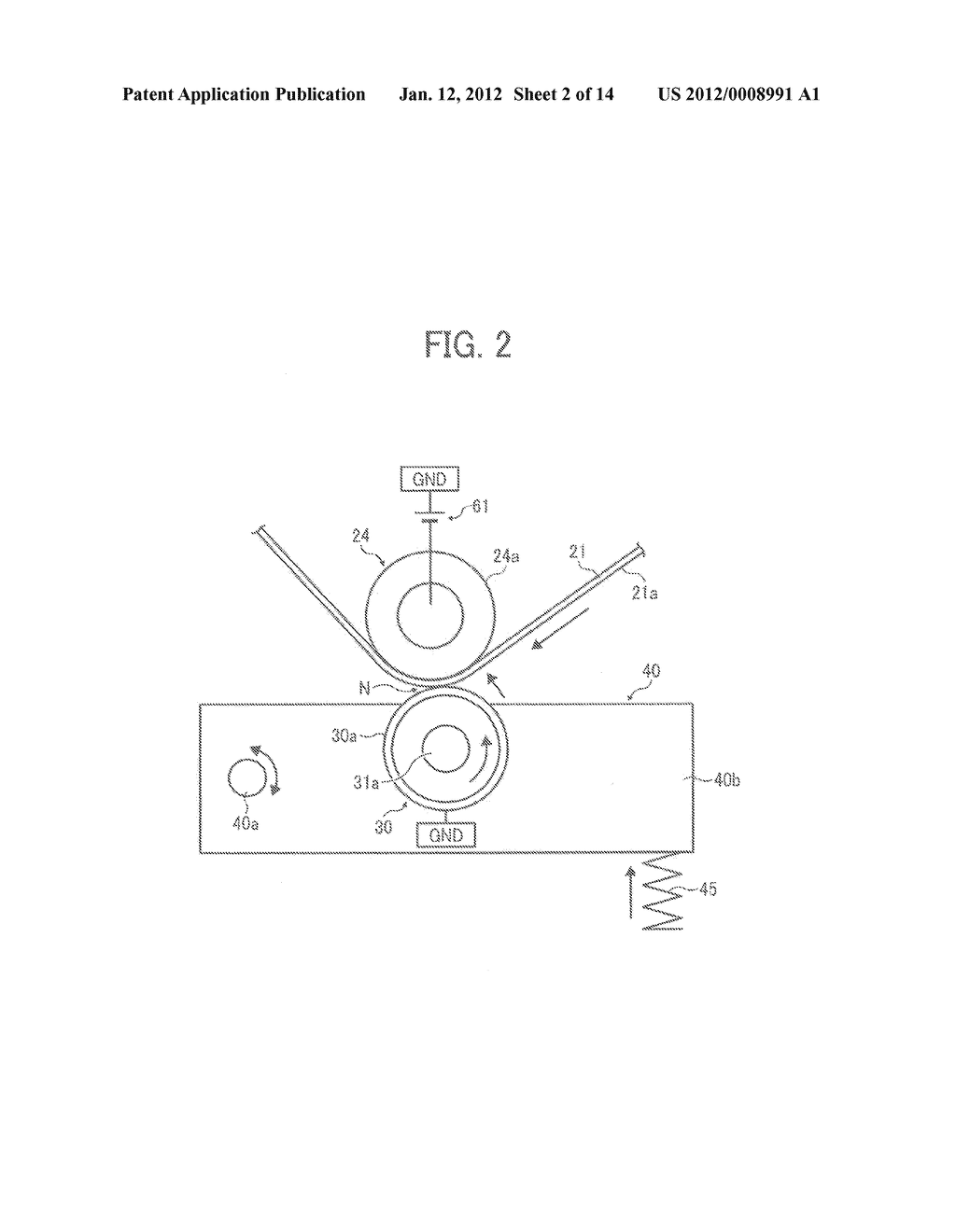 TRANSFER DEVICE AND IMAGE FORMING APPARATUS INCORPORATING TRANSFER DEVICE - diagram, schematic, and image 03