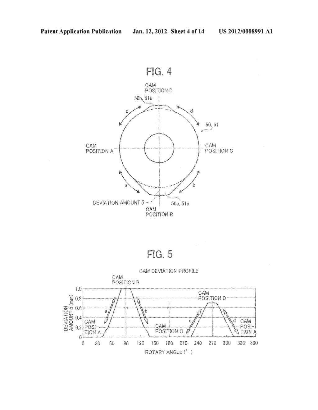 TRANSFER DEVICE AND IMAGE FORMING APPARATUS INCORPORATING TRANSFER DEVICE - diagram, schematic, and image 05