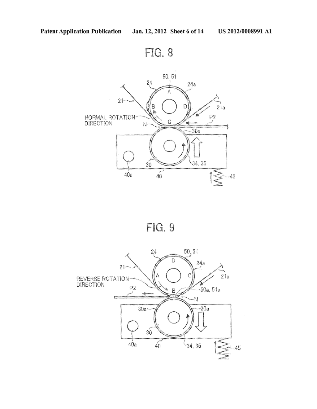 TRANSFER DEVICE AND IMAGE FORMING APPARATUS INCORPORATING TRANSFER DEVICE - diagram, schematic, and image 07
