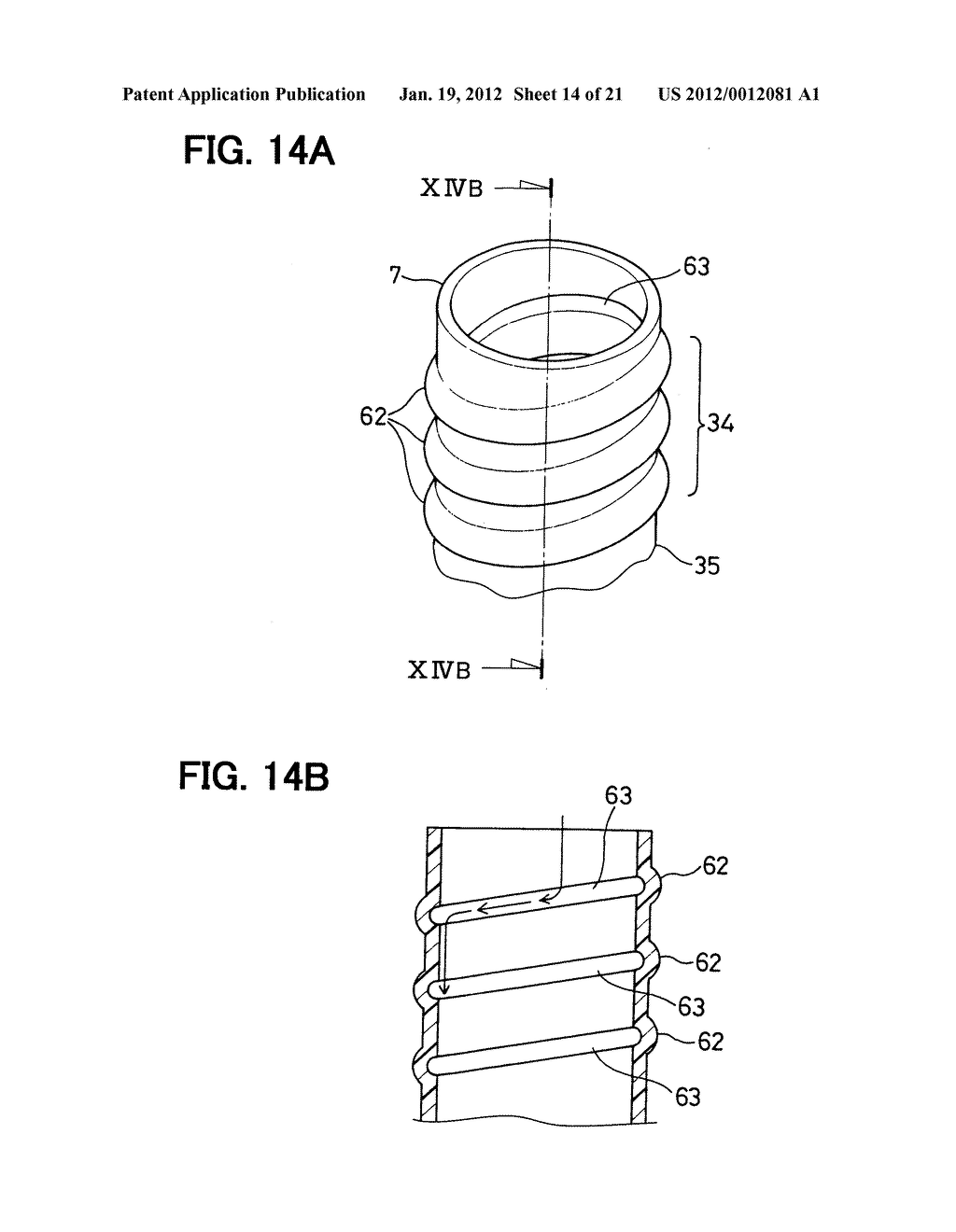 Air intake apparatus for internal combustion engine - diagram, schematic, and image 15
