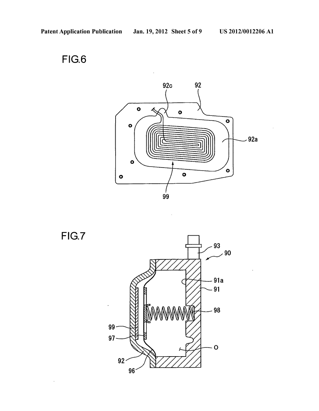 PRESSURE BUFFER, LIQUID JETTING HEAD, LIQUID JETTING RECORDING DEVICE, AND     METHOD FOR BUFFERING PRESSURE - diagram, schematic, and image 06