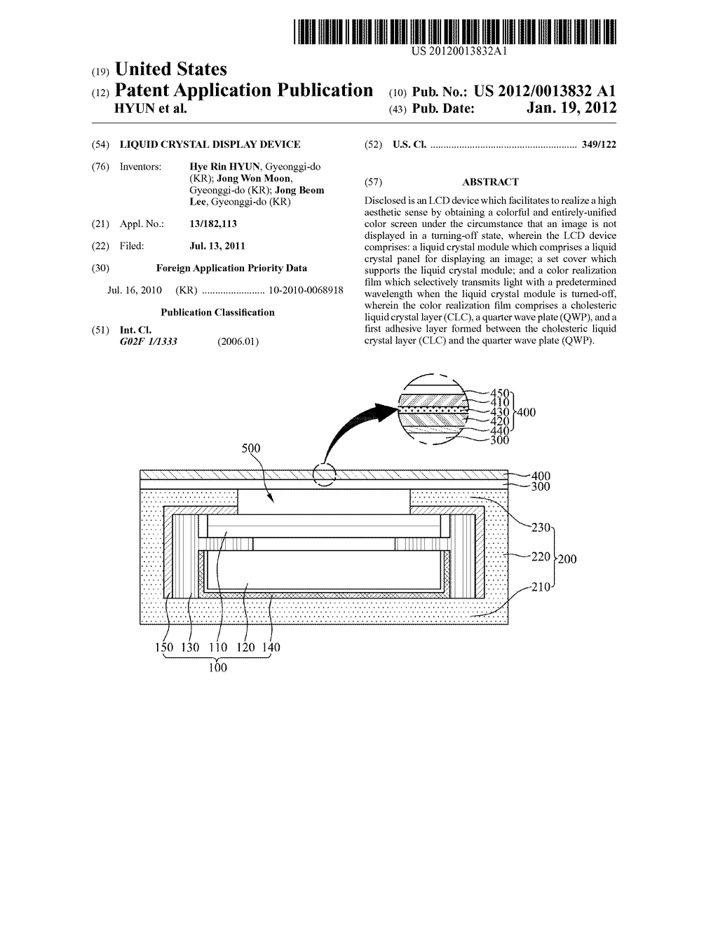 LIQUID CRYSTAL DISPLAY DEVICE - diagram, schematic, and image 01
