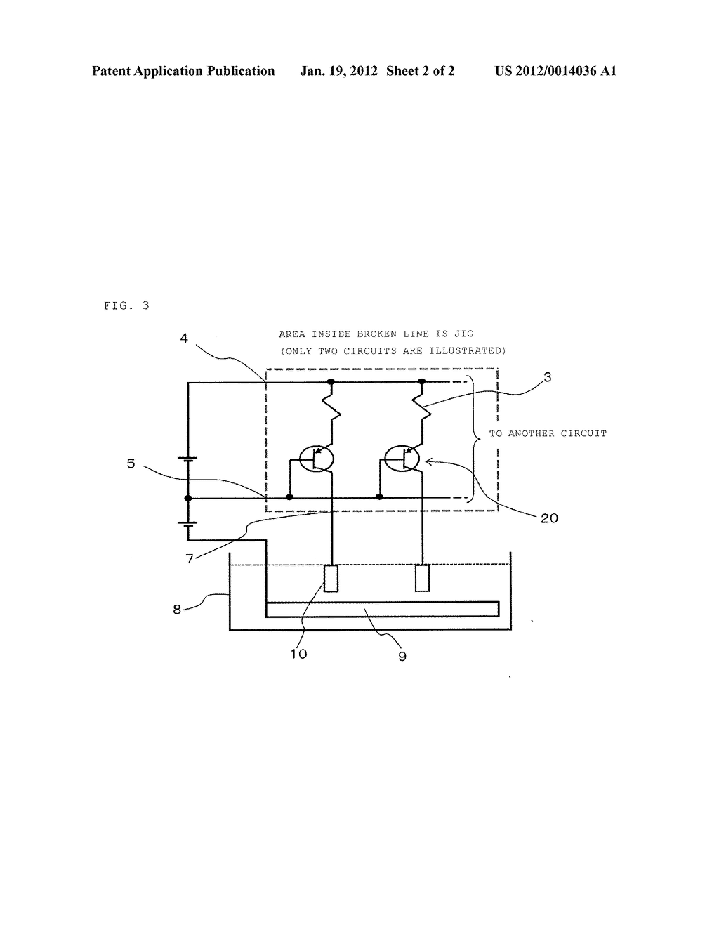 Circuit Diagram With Electrolytic Capacitor