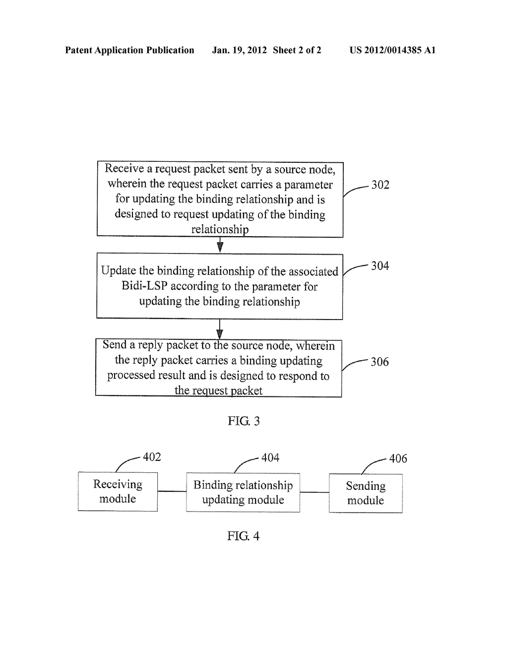 METHOD AND APPARATUS FOR UPDATING BINDING RELATIONSHIP OF ASSOCIATED     BIDIRECTIONAL LABEL SWITCHED PATH - diagram, schematic, and image 03