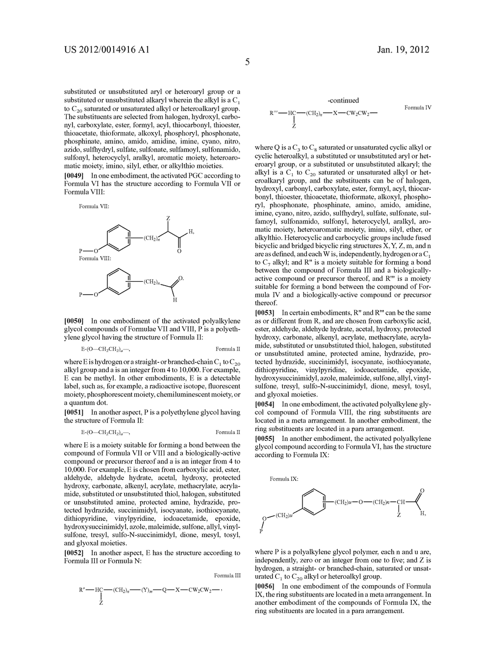 POLYALKYLENE POLYMER COMPOUNDS AND USES THEREOF - diagram, schematic, and image 17