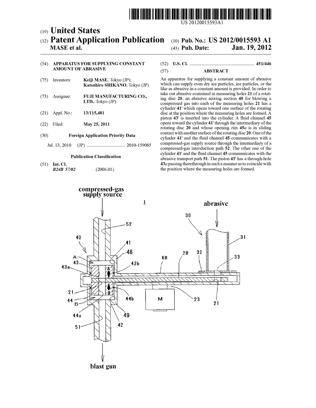 Apparatus for Supplying Constant Amount of Abrasive - diagram, schematic, and image 01