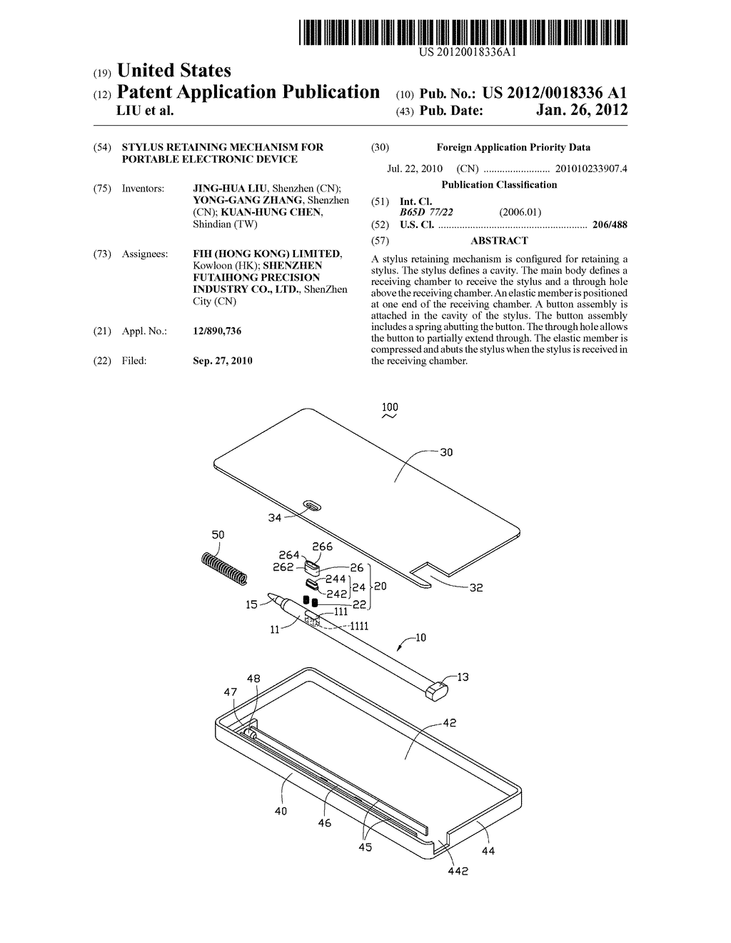 STYLUS RETAINING MECHANISM FOR PORTABLE ELECTRONIC DEVICE - diagram, schematic, and image 01