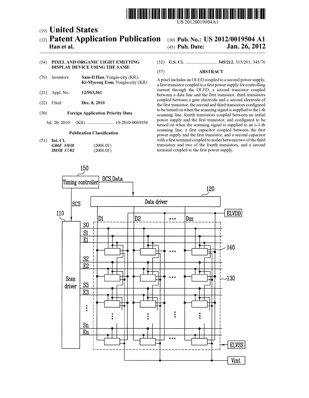PIXEL AND ORGANIC LIGHT EMITTING DISPLAY DEVICE USING THE SAME - diagram, schematic, and image 01