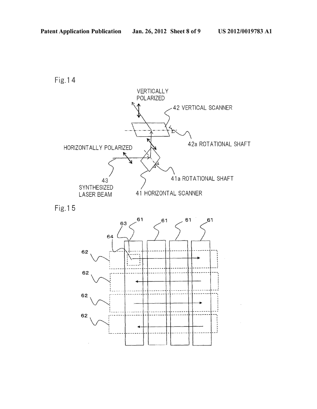 PROJECTION TYPE IMAGE DISPLAY APPARATUS AND CONTROL METHOD THEREFOR - diagram, schematic, and image 09