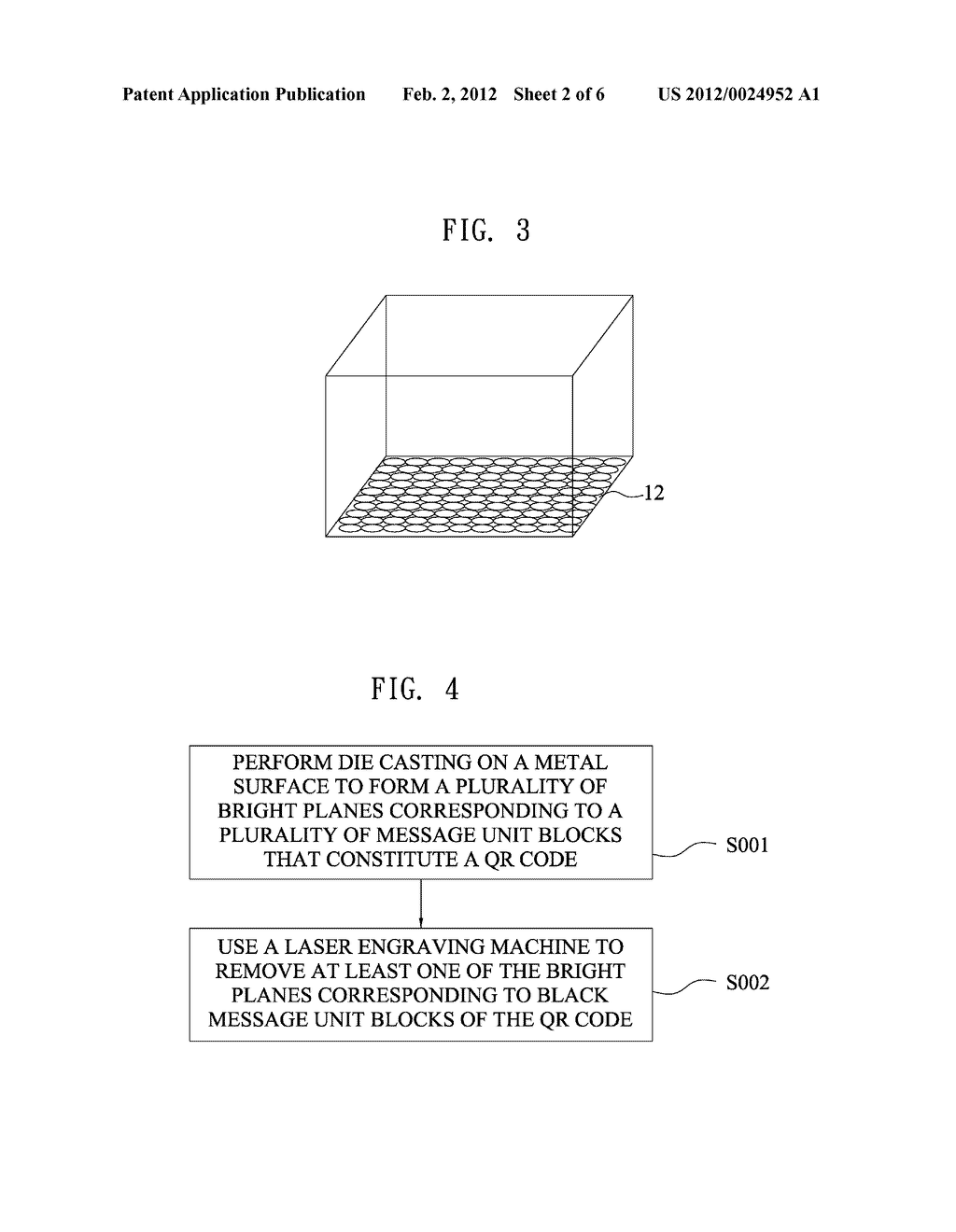 SYSTEM AND METHOD FOR IDENTIFYING QR CODE - diagram, schematic, and image 03