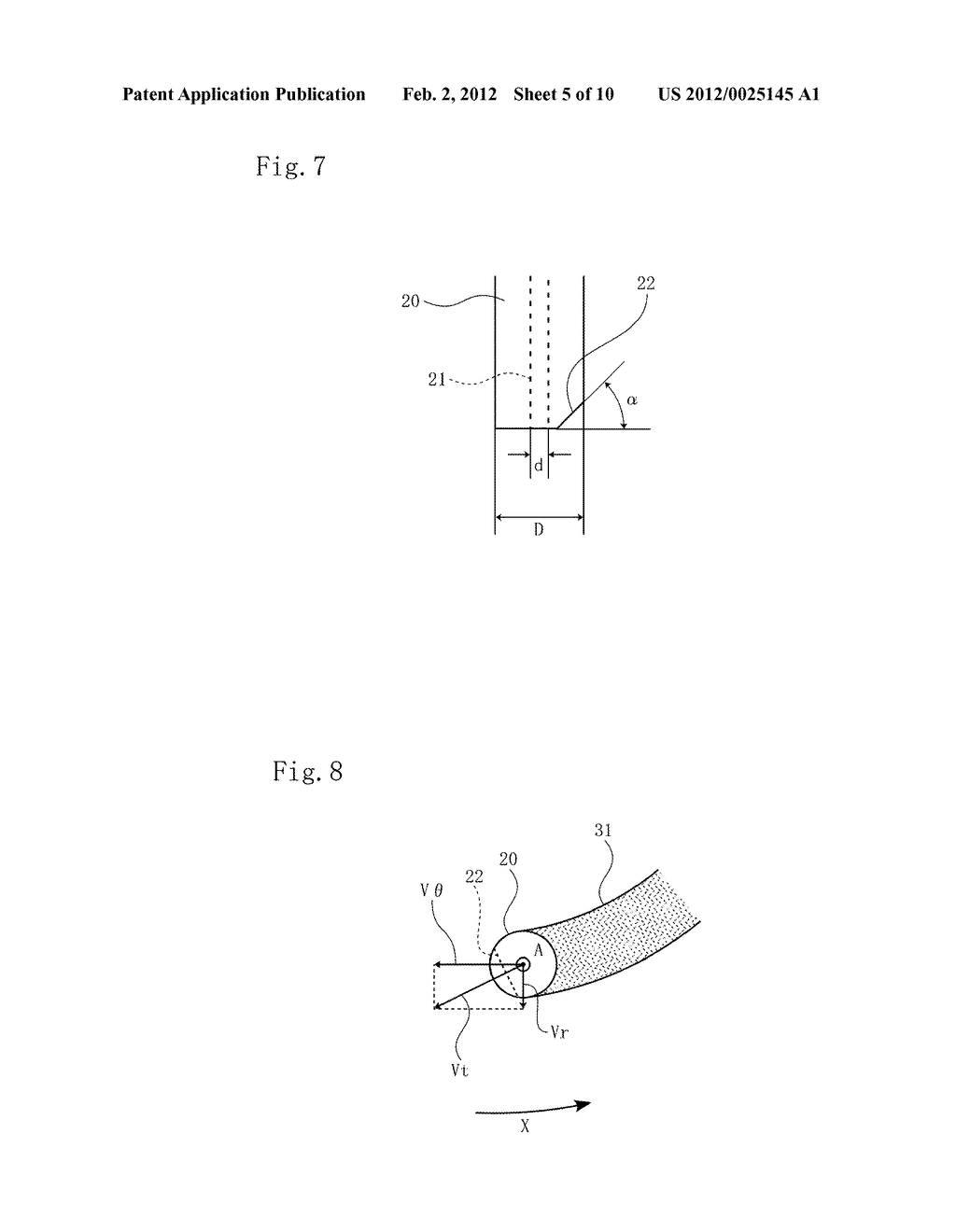COATING APPLICATOR, COATING APPLICATION METHOD AND ELECTRONIC DEVICE - diagram, schematic, and image 06