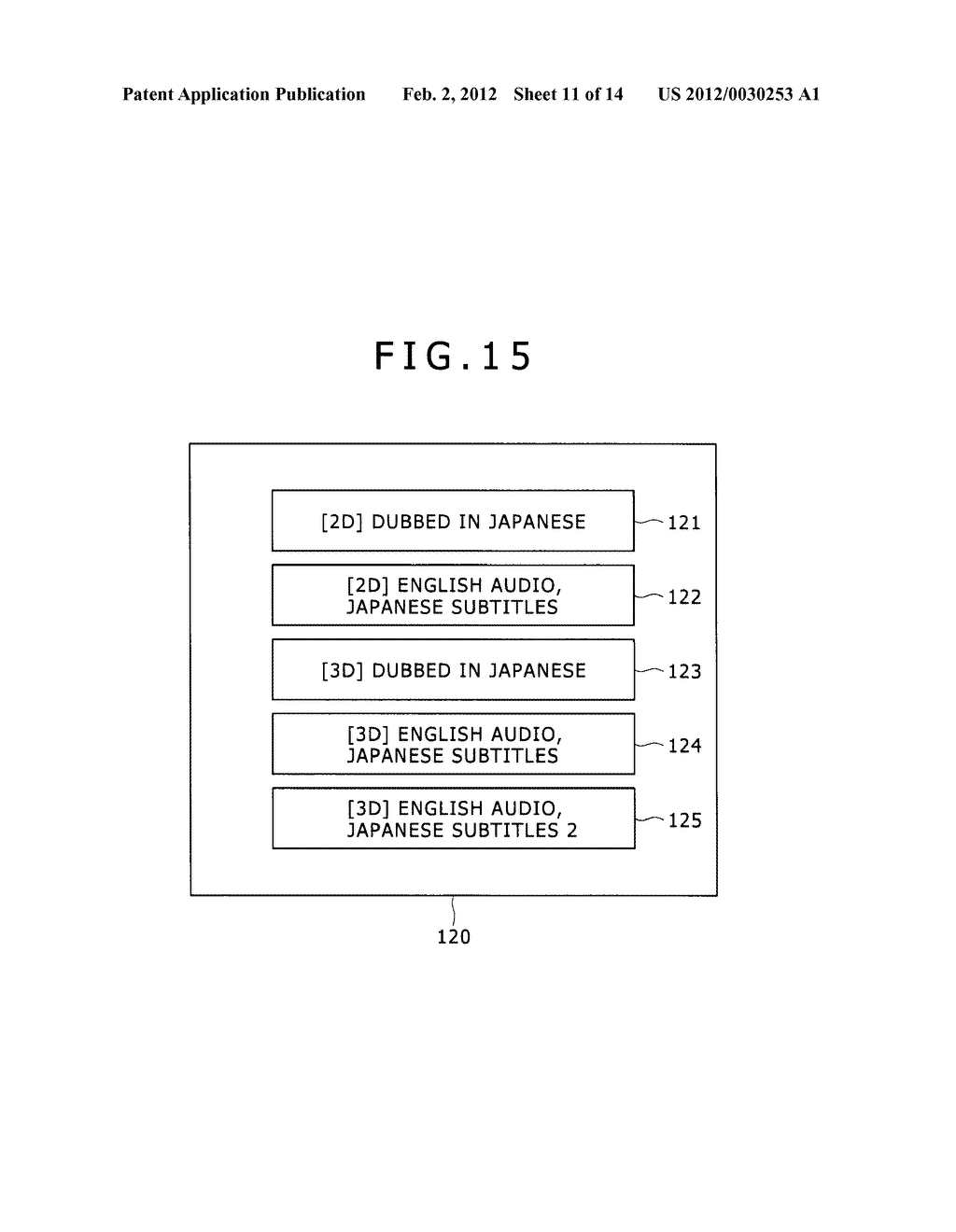 DATA GENERATING DEVICE AND DATA GENERATING METHOD, AND DATA PROCESSING     DEVICE AND DATA PROCESSING METHOD - diagram, schematic, and image 12