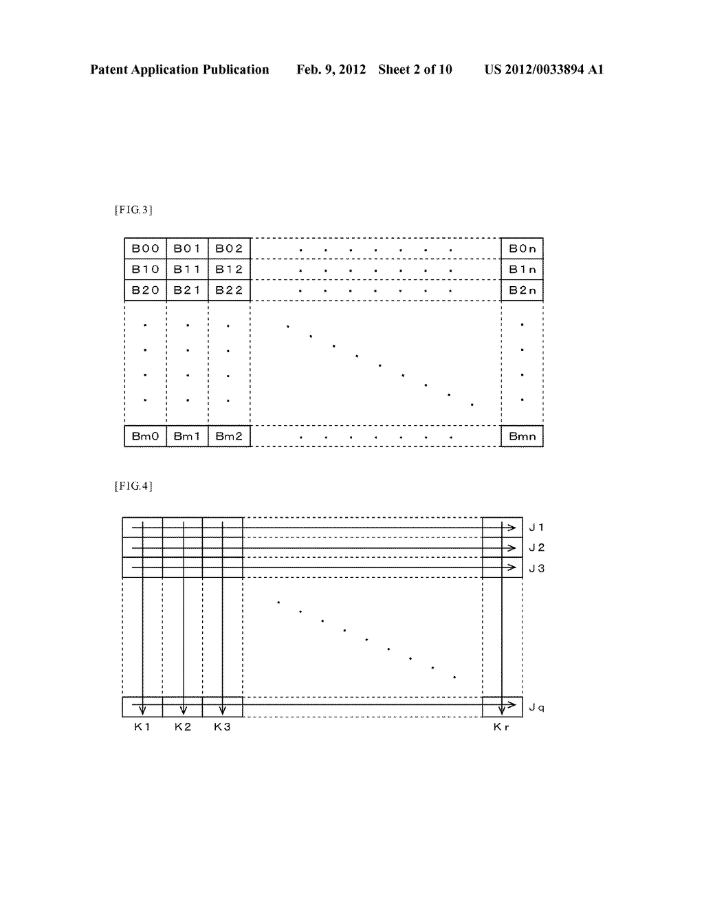Optical Information-Reading Apparatus and Optical Information-Reading     Method - diagram, schematic, and image 03