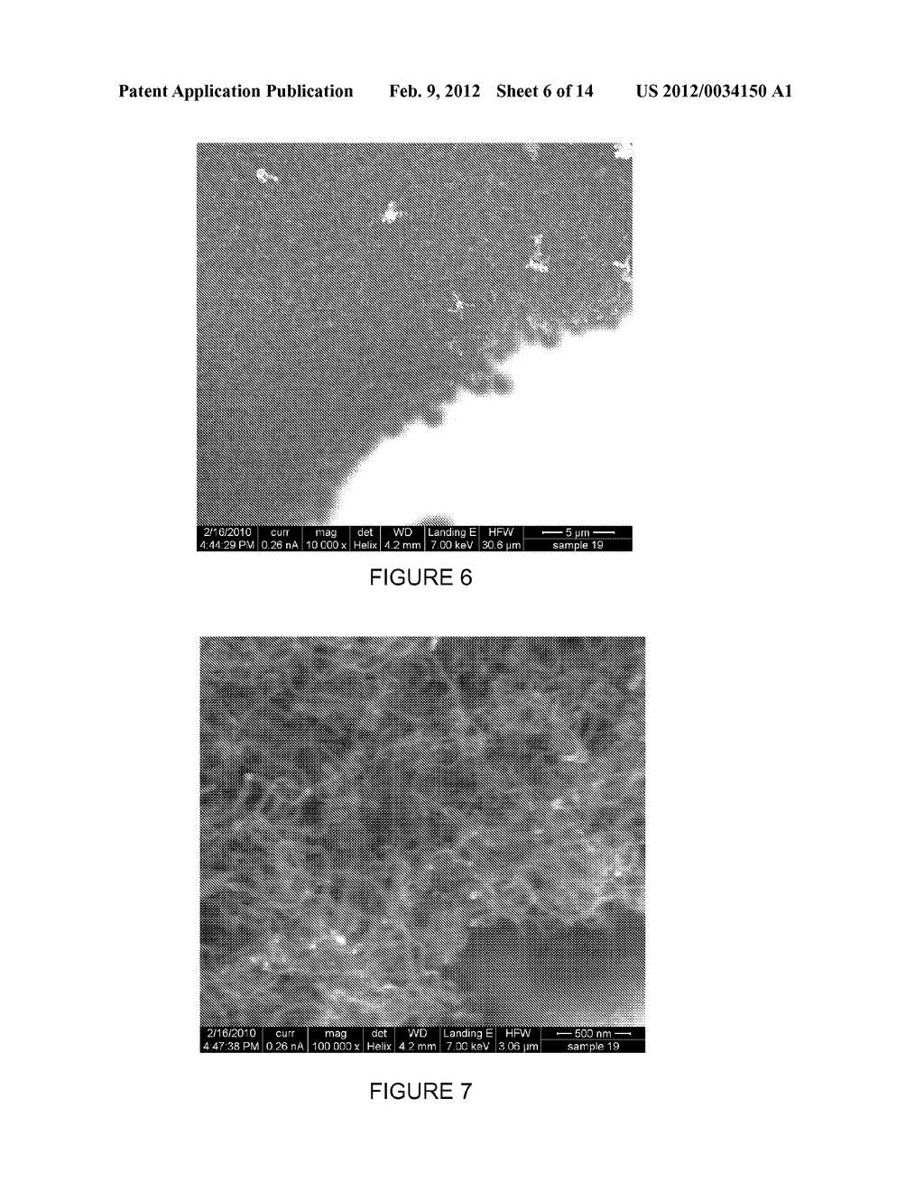 Method for Producing Solid Carbon by Reducing Carbon Oxides - diagram, schematic, and image 07