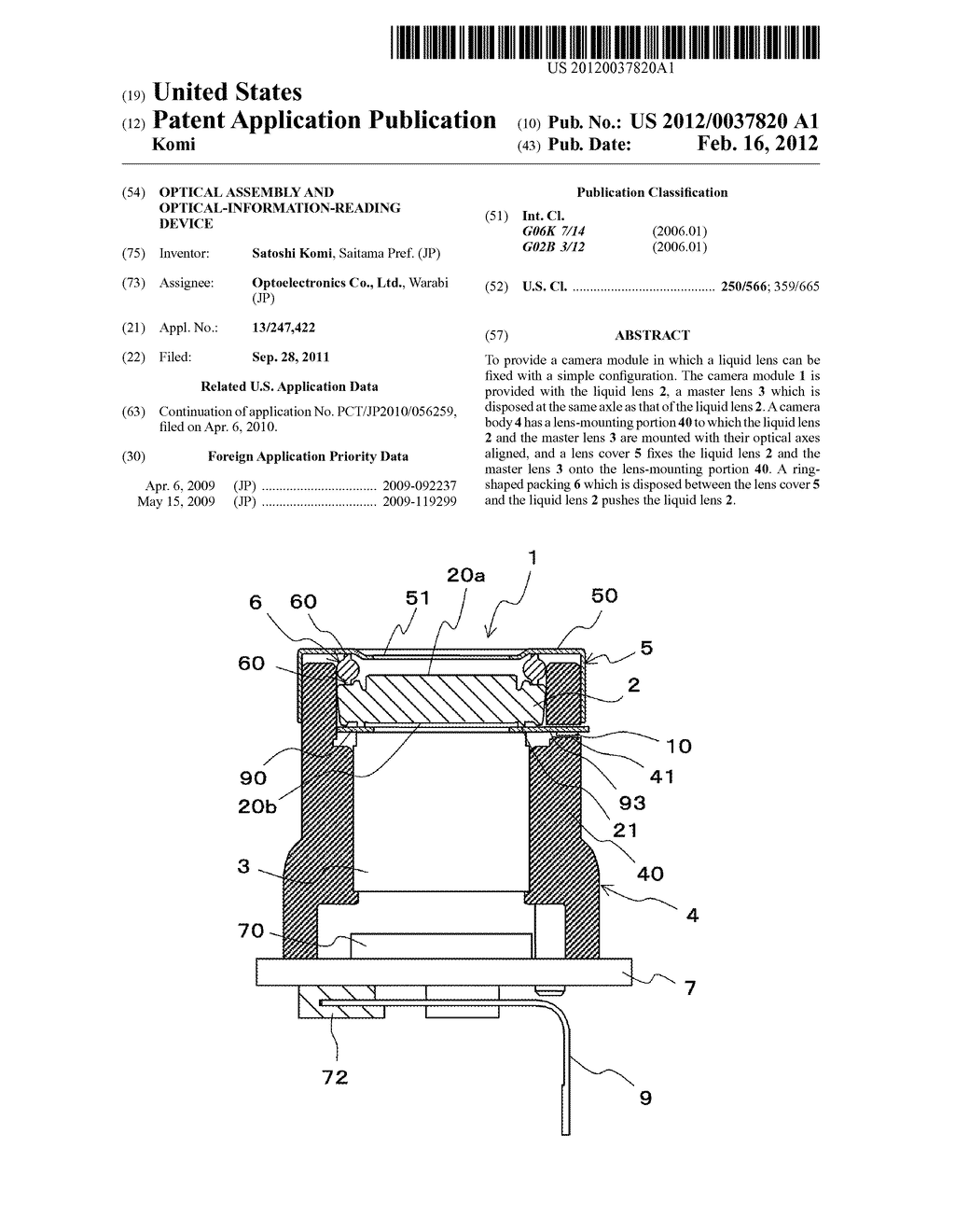 OPTICAL ASSEMBLY AND OPTICAL-INFORMATION-READING DEVICE - diagram, schematic, and image 01