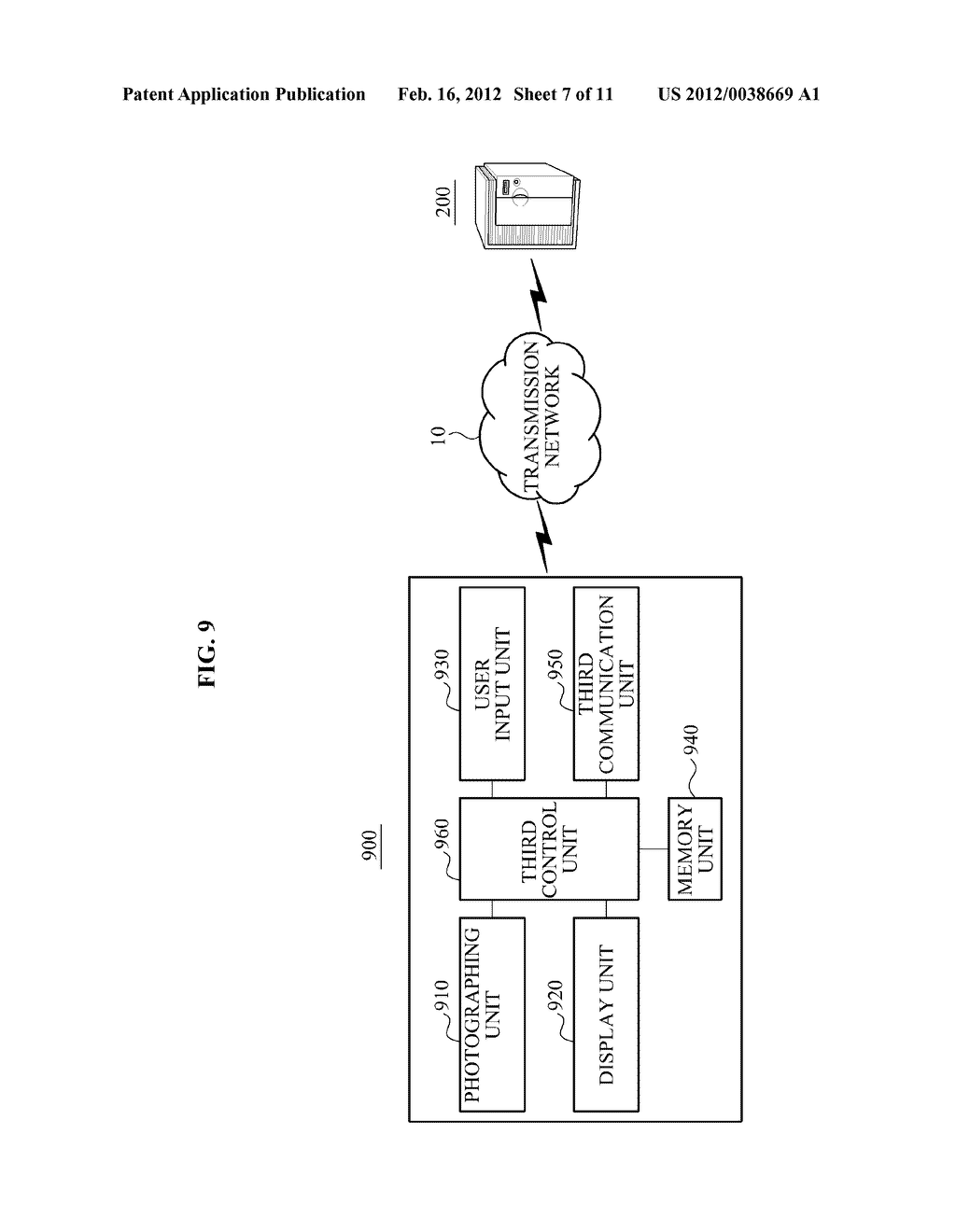 USER EQUIPMENT, SERVER, AND METHOD FOR SELECTIVELY FILTERING AUGMENTED     REALITY - diagram, schematic, and image 08