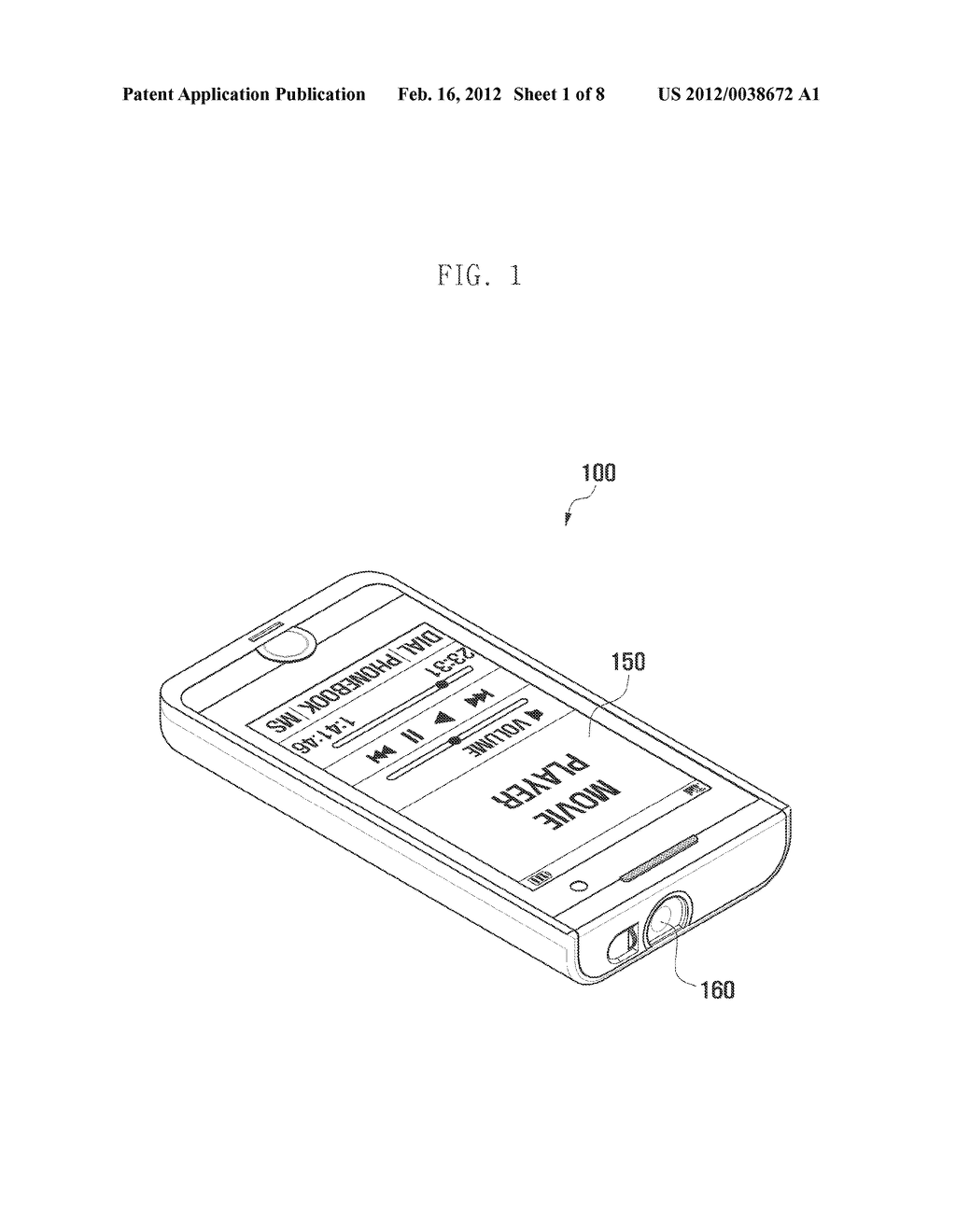 MOBILE DEVICE HAVING PROJECTOR MODULE AND METHOD FOR OUTPUTTING IMAGES IN     THE MOBILE DEVICE - diagram, schematic, and image 02