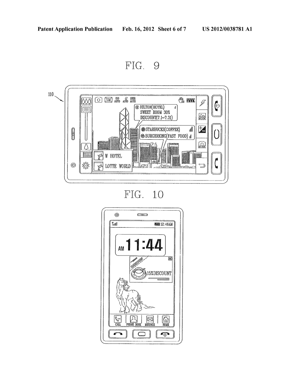 APPARATUS AND METHOD FOR DISPLAYING SERVICE INFORMATION PROVIDED IN     SERVICE ZONE - diagram, schematic, and image 07