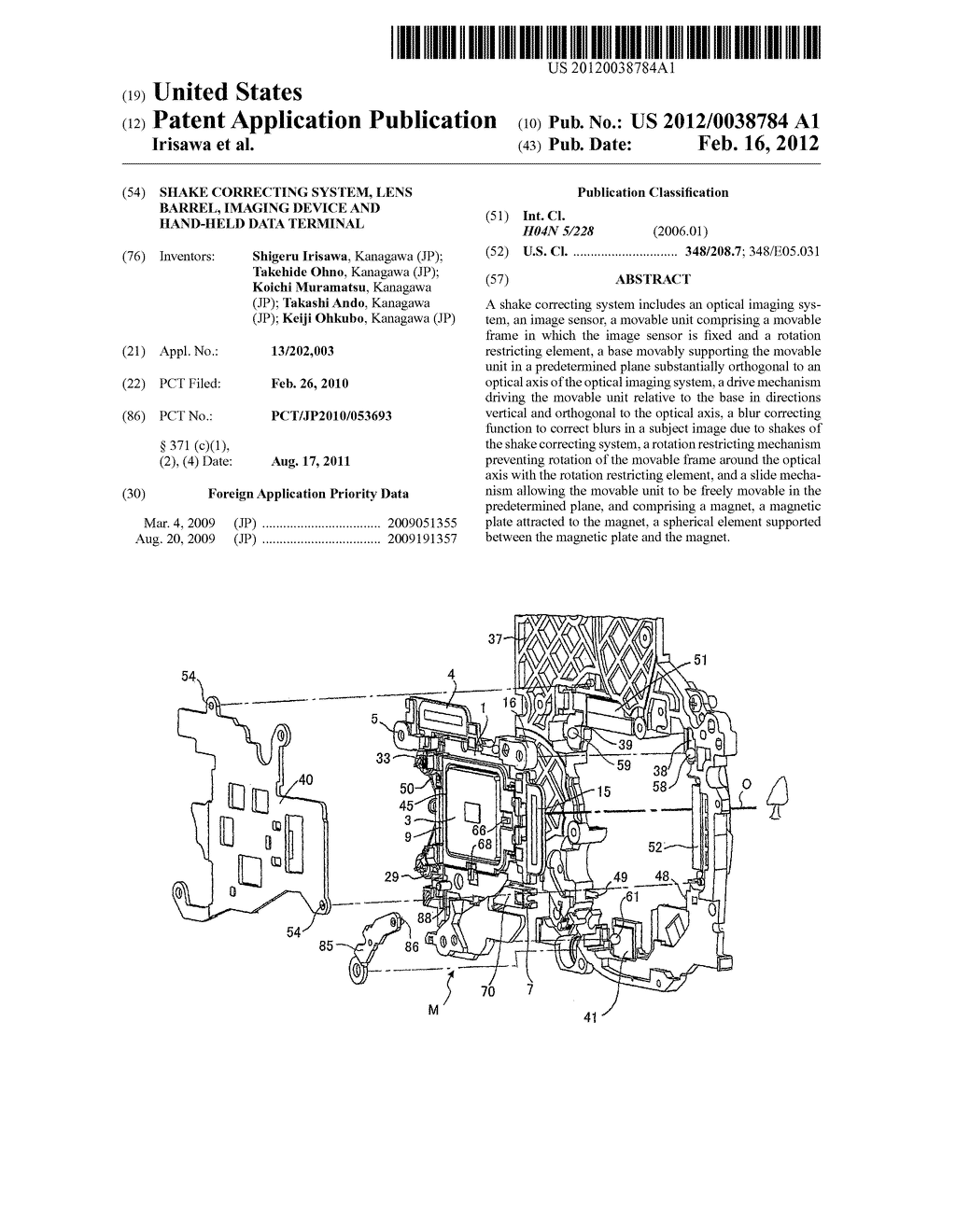 SHAKE CORRECTING SYSTEM, LENS BARREL, IMAGING DEVICE AND HAND-HELD DATA     TERMINAL - diagram, schematic, and image 01