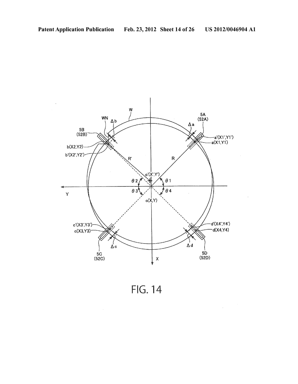 SUBSTRATE CARRYING MECHANISM, SUBSTRATE CARRYING METHOD AND RECORDING     MEDIUM STORING PROGRAM INCLUDING SET OF INSTRUCTIONS TO BE EXECUTED TO     ACCOMPLISH THE SUBSTRATE CARRYING METHOD - diagram, schematic, and image 15
