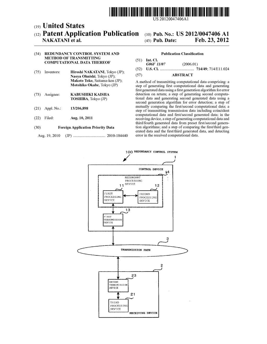 REDUNDANCY CONTROL SYSTEM AND METHOD OF TRANSMITTING COMPUTATIONAL DATA     THEREOF - diagram, schematic, and image 01