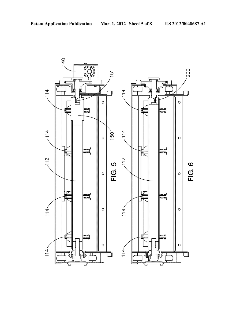 CONVEYOR DRIVE SHAFT ASSEMBLY WITH INTEGRATED TORQUE LIMITING DEVICE - diagram, schematic, and image 06