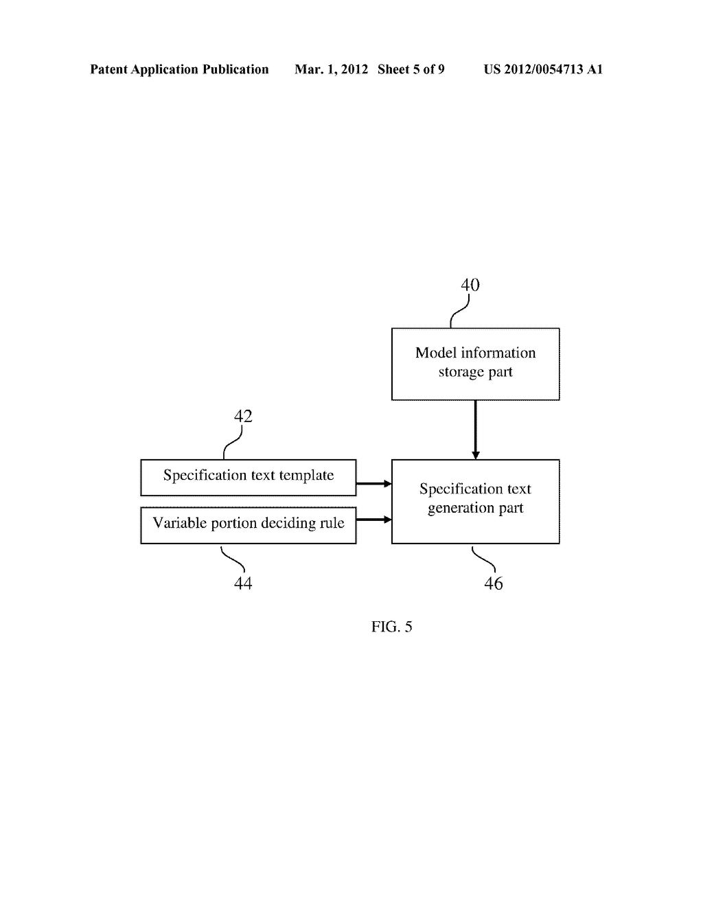 Method for Generating Specifications of Static Test - diagram, schematic, and image 06