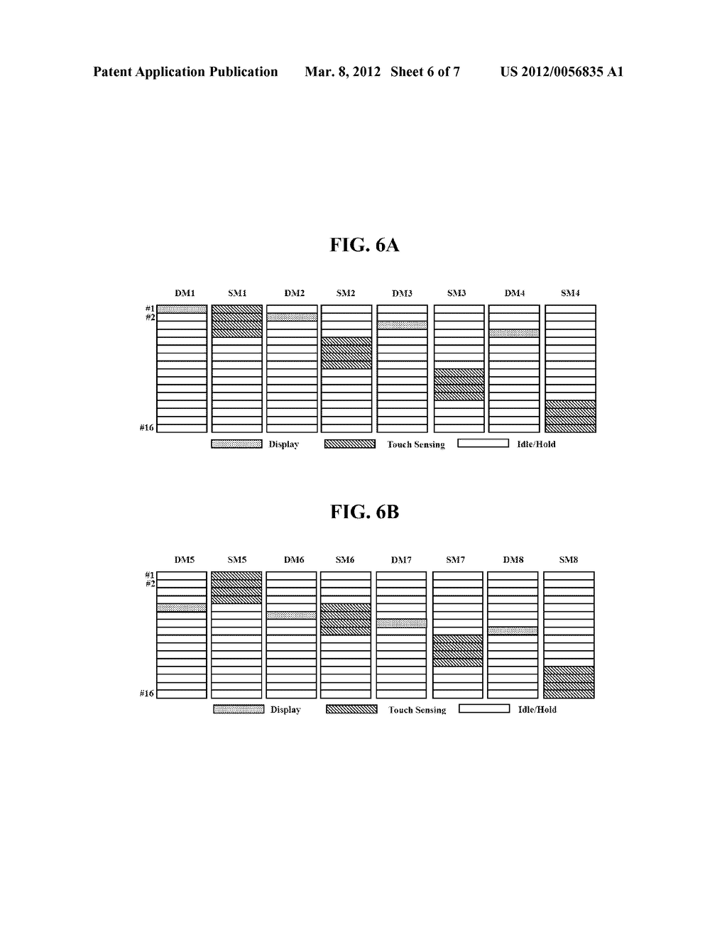 Display Device Having Touch Sensor and Method of Driving the Same - diagram, schematic, and image 07
