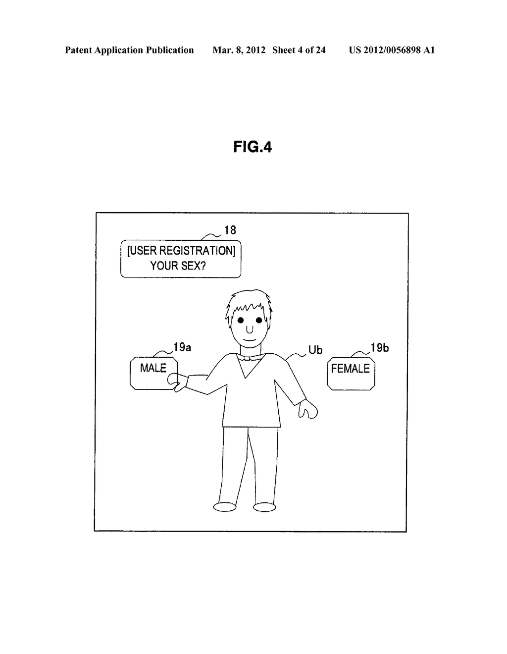 IMAGE PROCESSING DEVICE, PROGRAM, AND IMAGE PROCESSING METHOD - diagram, schematic, and image 05