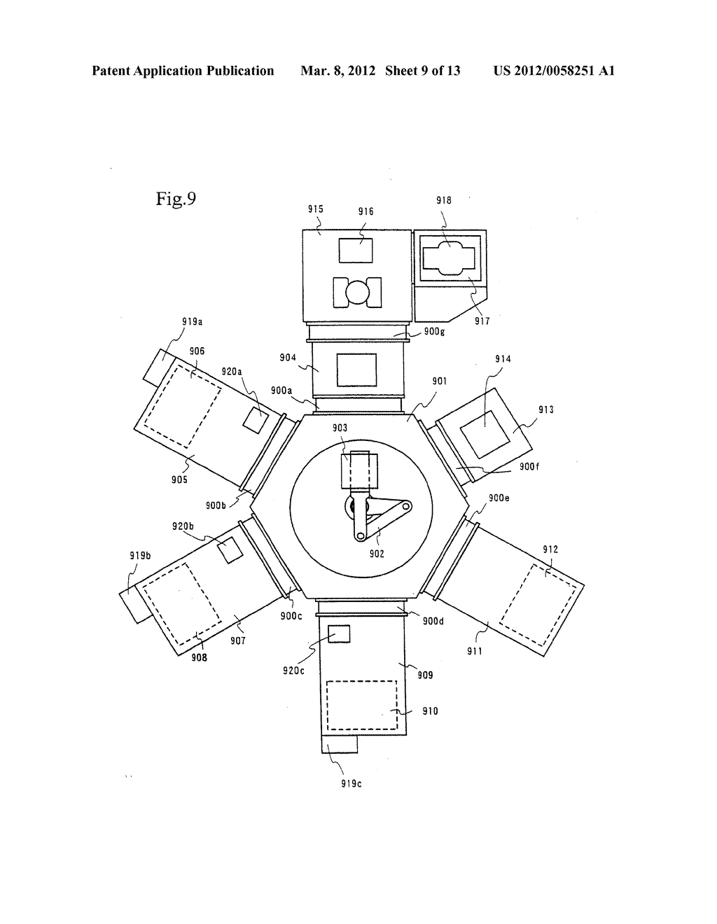 Film Forming Apparatus And Method Of Manufacturing Light Emitting Device - diagram, schematic, and image 10