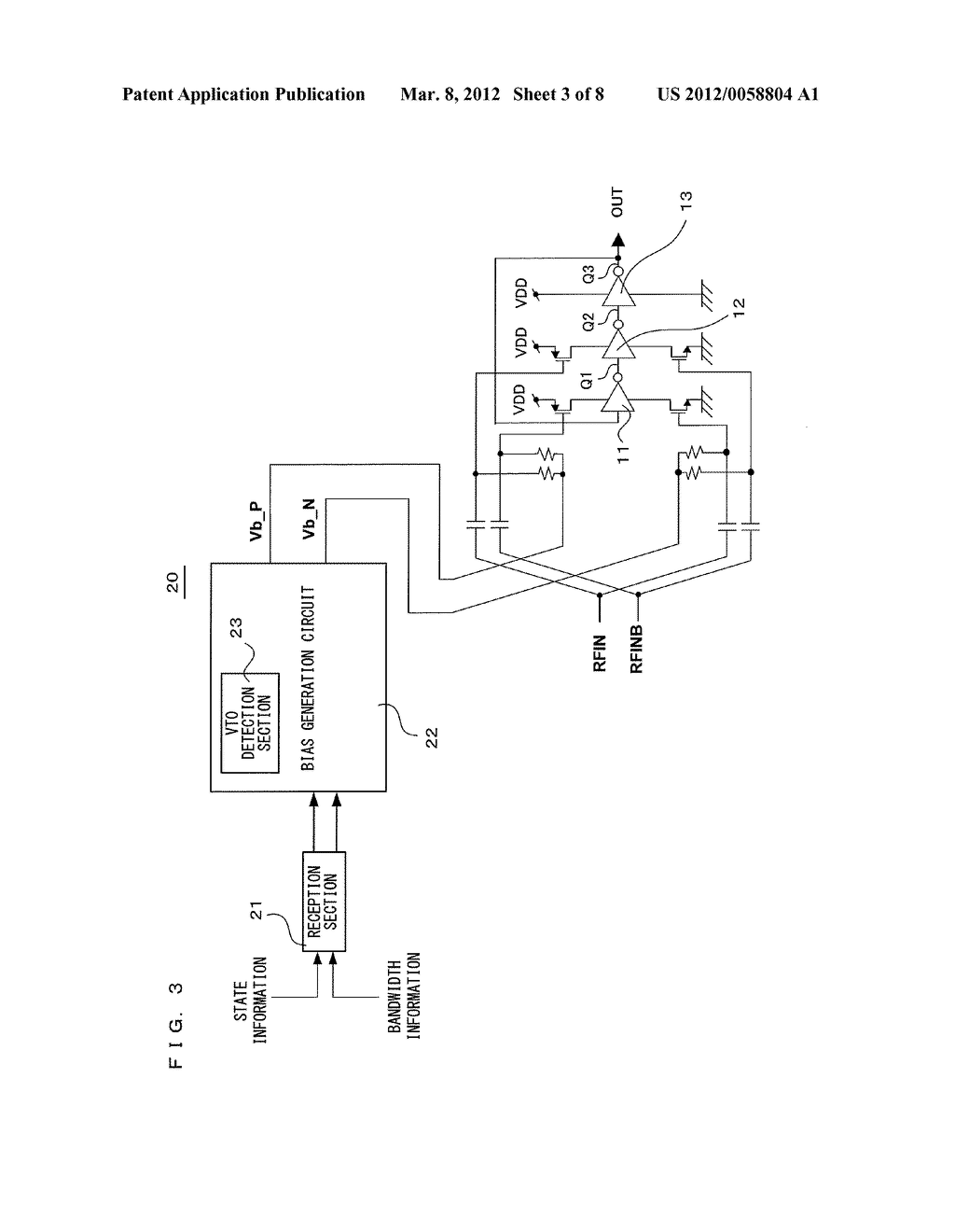 Cmos Inverter Type Frequency Divider Circuit And Mobile Phone Diagram Including The Schematic Image 04