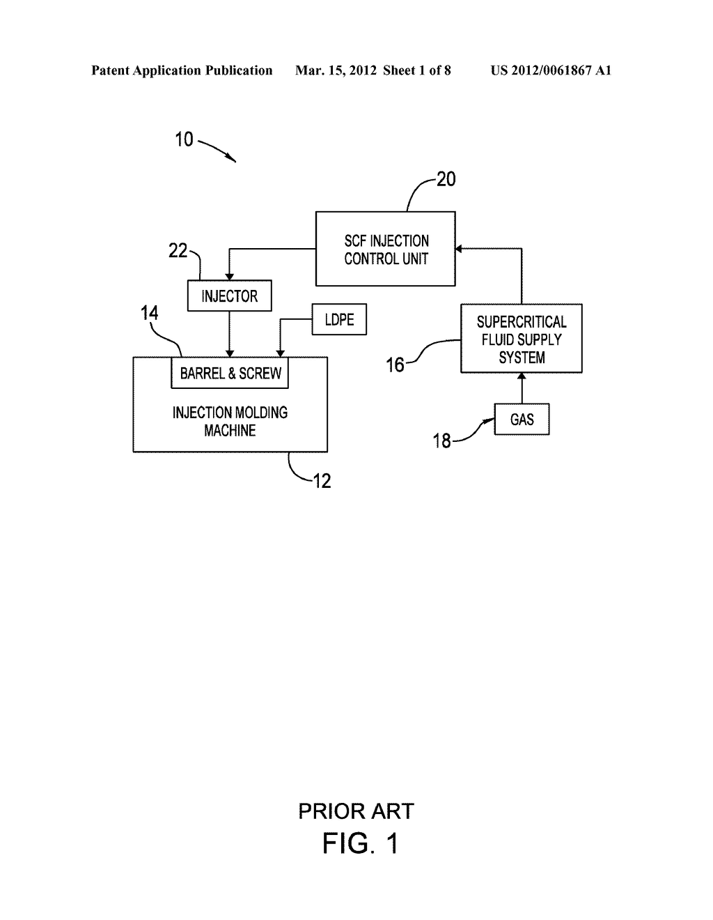 POLYMER PELLETS CONTAINING SUPERCRITICAL FLUID AND METHODS OF MAKING AND     USING - diagram, schematic, and image 02