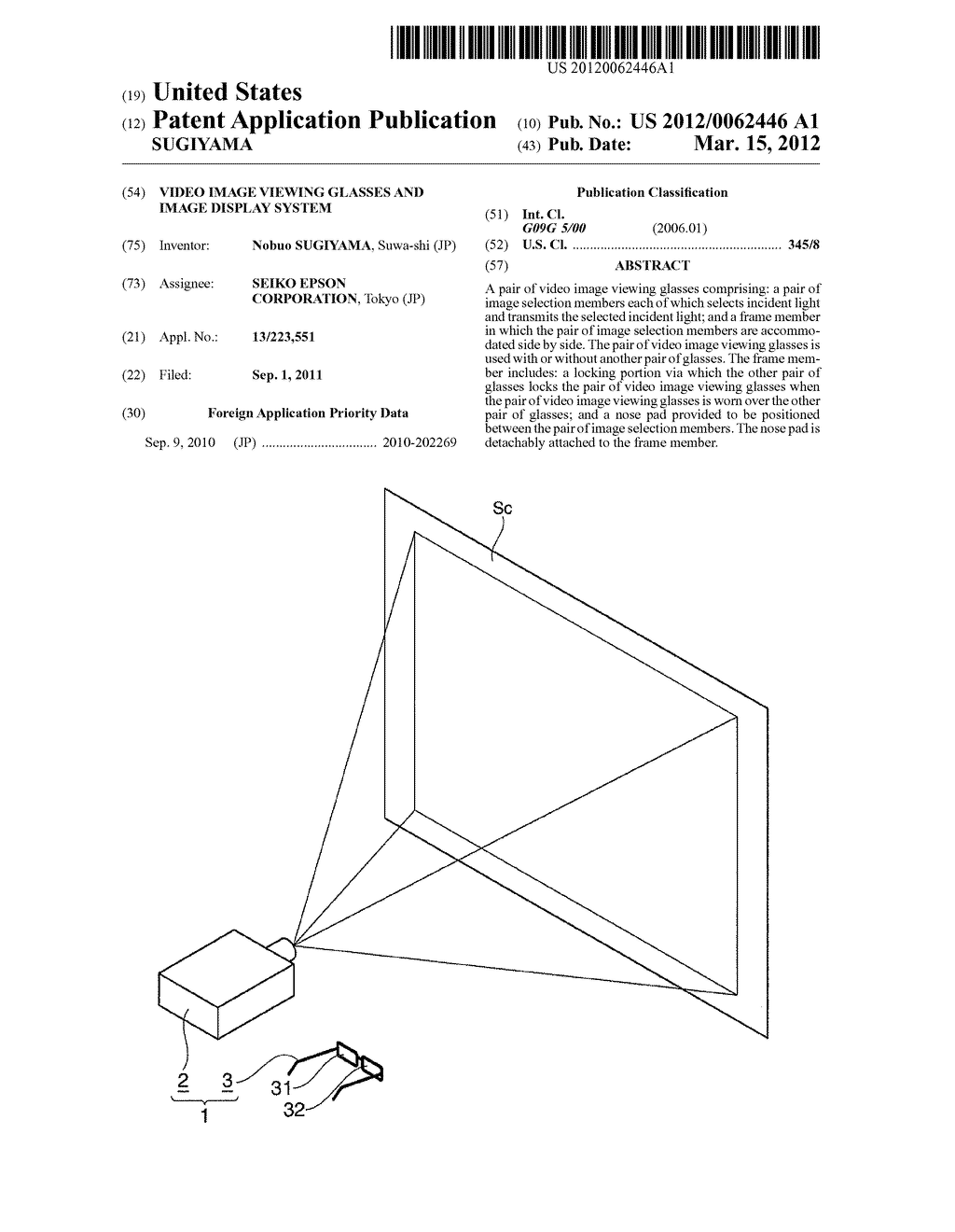 VIDEO IMAGE VIEWING GLASSES AND IMAGE DISPLAY SYSTEM - diagram, schematic, and image 01