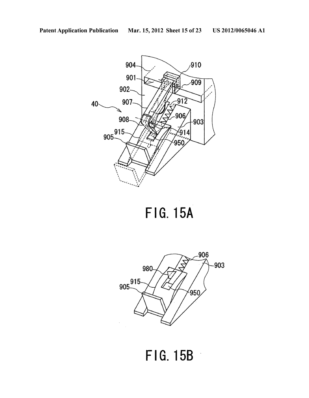SHEET FOLDING APPARATUS, IMAGE FORMING APPARATUS USING THE SAME, AND SHEET     FOLDING METHOD - diagram, schematic, and image 16