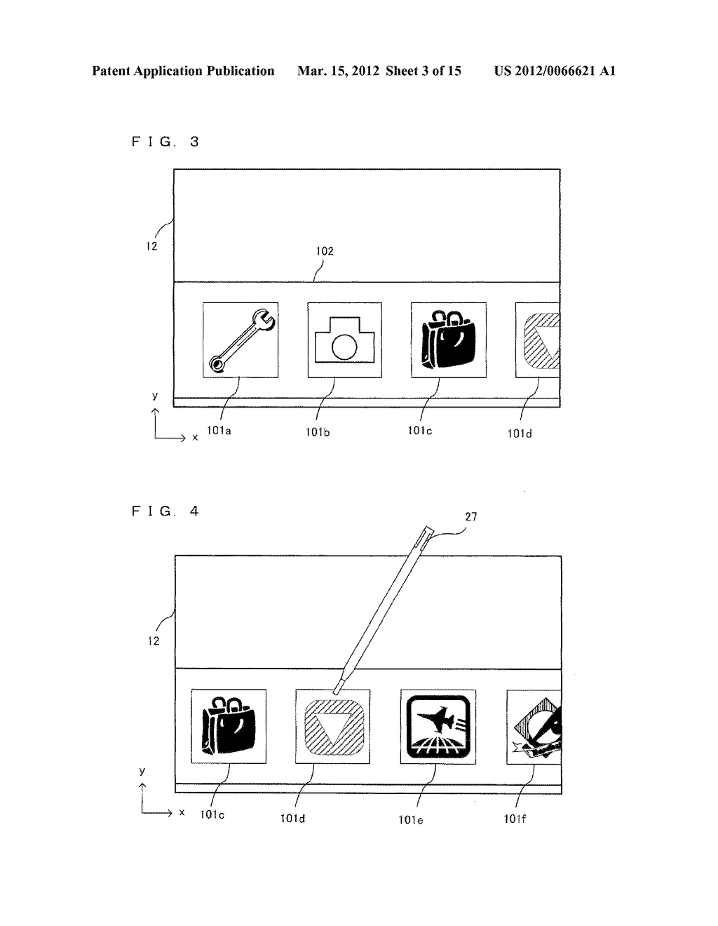 COMPUTER-READABLE STORAGE MEDIUM HAVING STORED THEREON DISPLAY CONTROL     PROGRAM, DISPLAY CONTROL SYSTEM, DISPLAY CONTROL APPARATUS, AND DISPLAY     CONTROL METHOD - diagram, schematic, and image 04