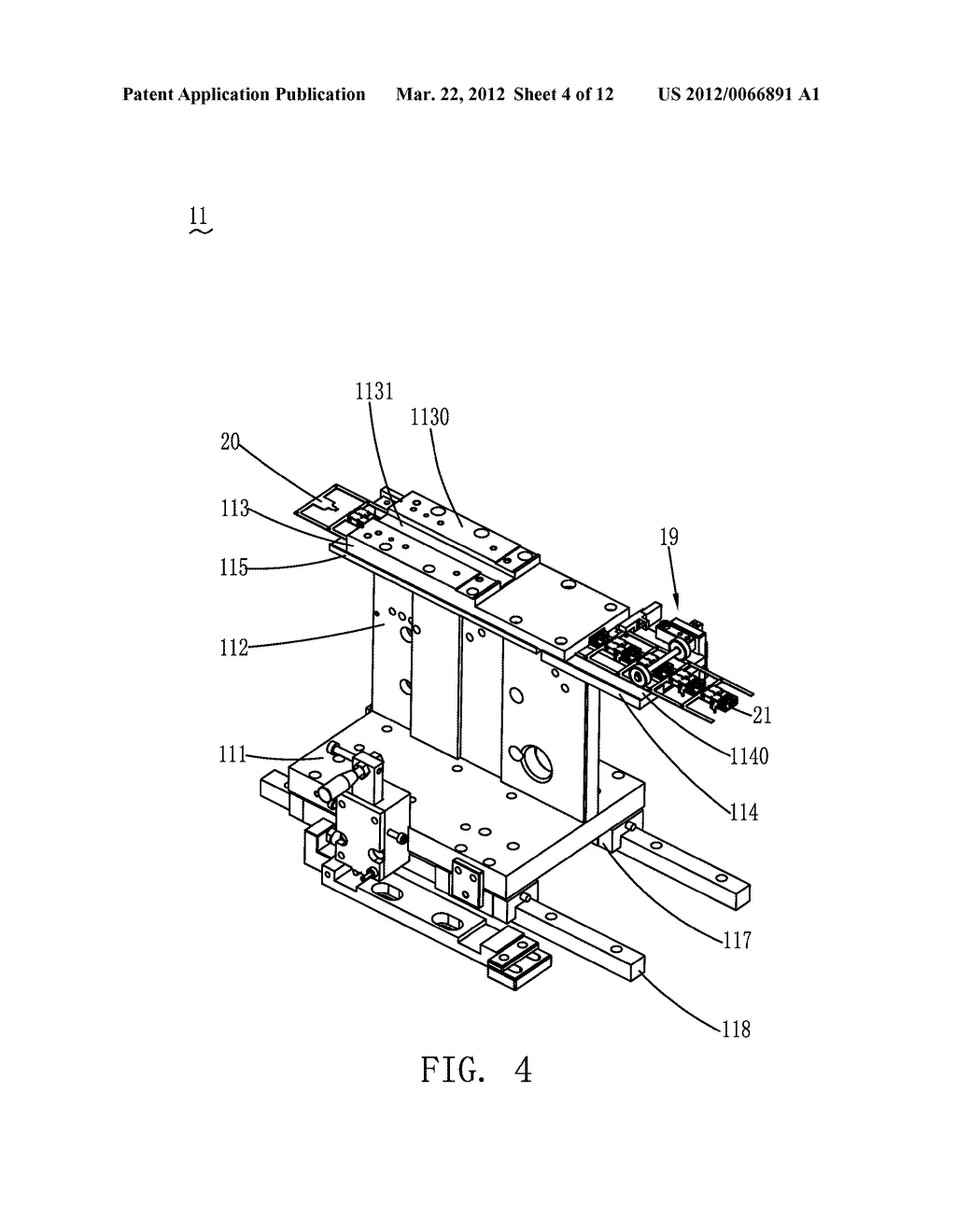 METAL SHELL CUTTING AND ASSEMBLING MACHINE - diagram, schematic, and image 05