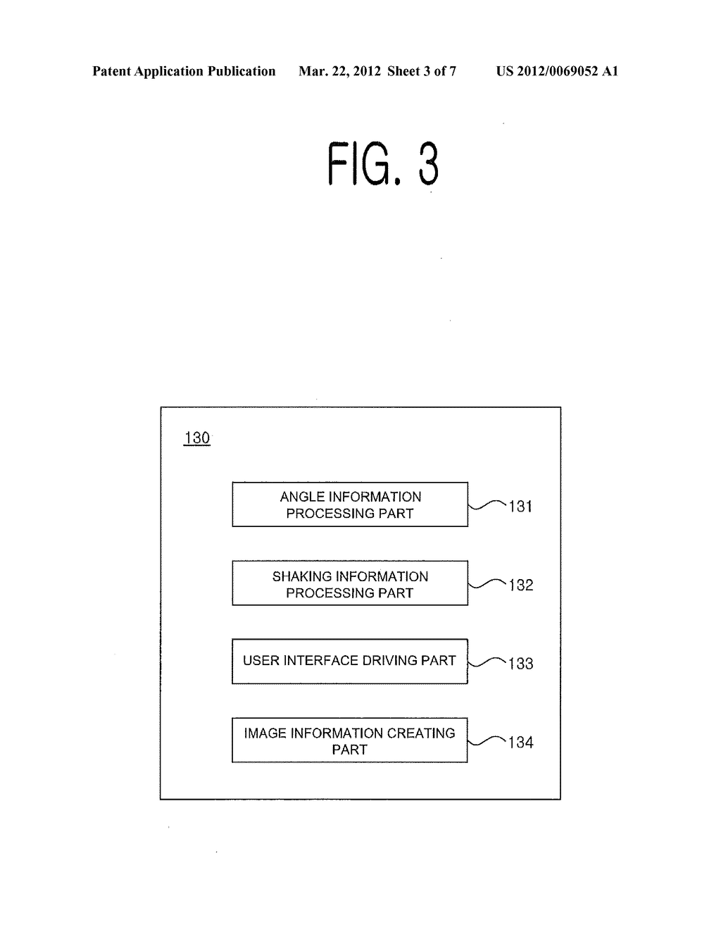 METHOD AND TERMINAL FOR PROVIDING DIFFERENT IMAGE INFORMATION IN     ACCORDANCE WITH THE ANGLE OF A TERMINAL, AND COMPUTER-READABLE RECORDING     MEDIUM - diagram, schematic, and image 04