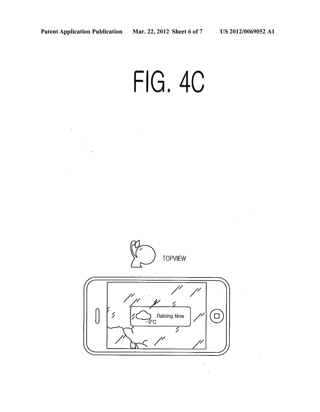 METHOD AND TERMINAL FOR PROVIDING DIFFERENT IMAGE INFORMATION IN     ACCORDANCE WITH THE ANGLE OF A TERMINAL, AND COMPUTER-READABLE RECORDING     MEDIUM - diagram, schematic, and image 07