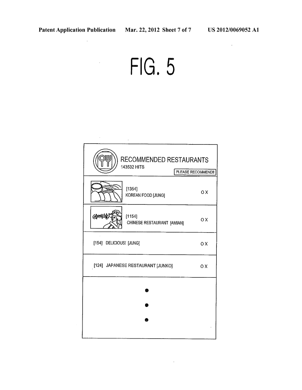 METHOD AND TERMINAL FOR PROVIDING DIFFERENT IMAGE INFORMATION IN     ACCORDANCE WITH THE ANGLE OF A TERMINAL, AND COMPUTER-READABLE RECORDING     MEDIUM - diagram, schematic, and image 08