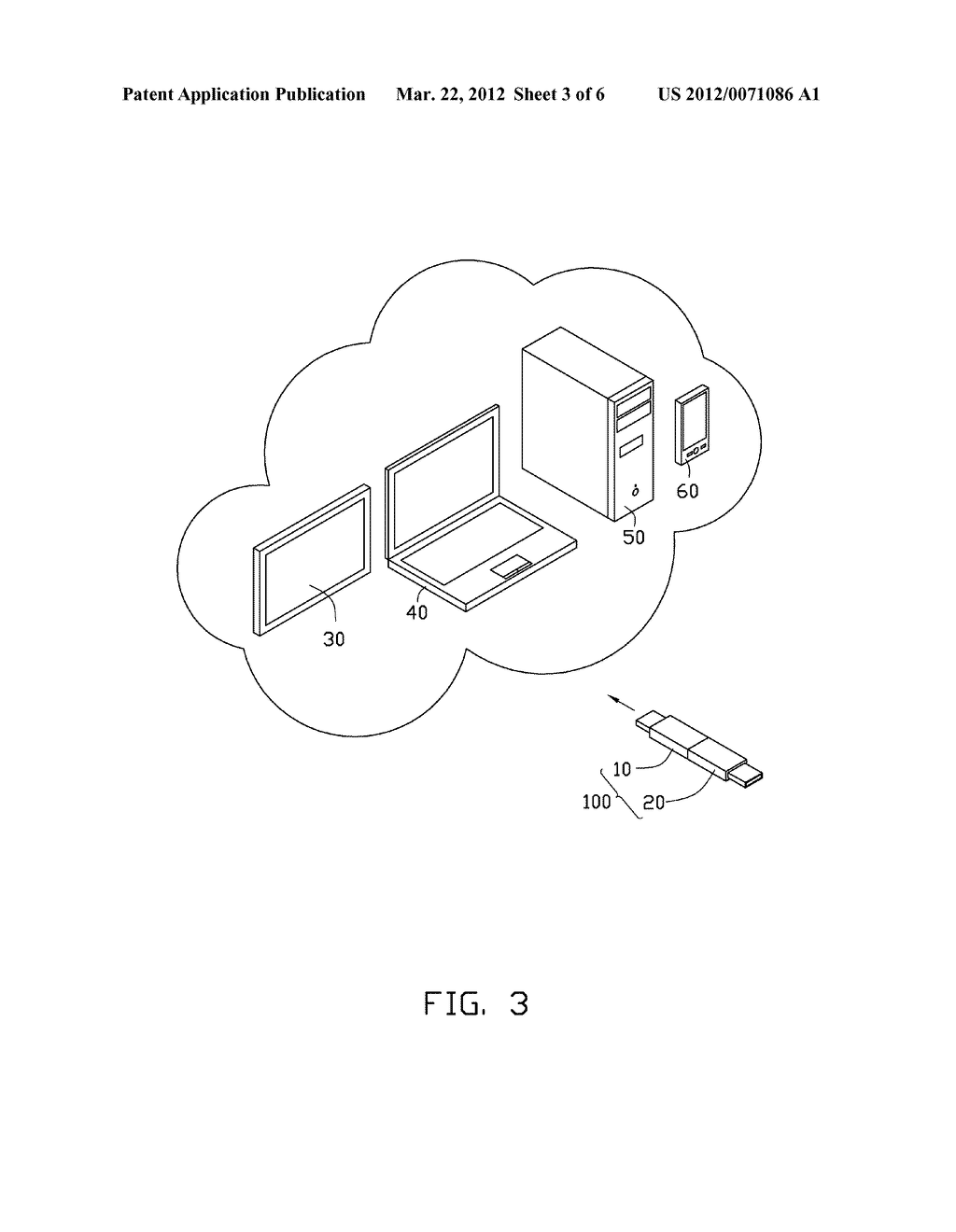 ELECTRONIC EQUIPMENT WITH SEPARABLE COMMUNICATIONS ELEMENTS AND ELECTRONIC     SYSTEM HAVING THE SAME - diagram, schematic, and image 04