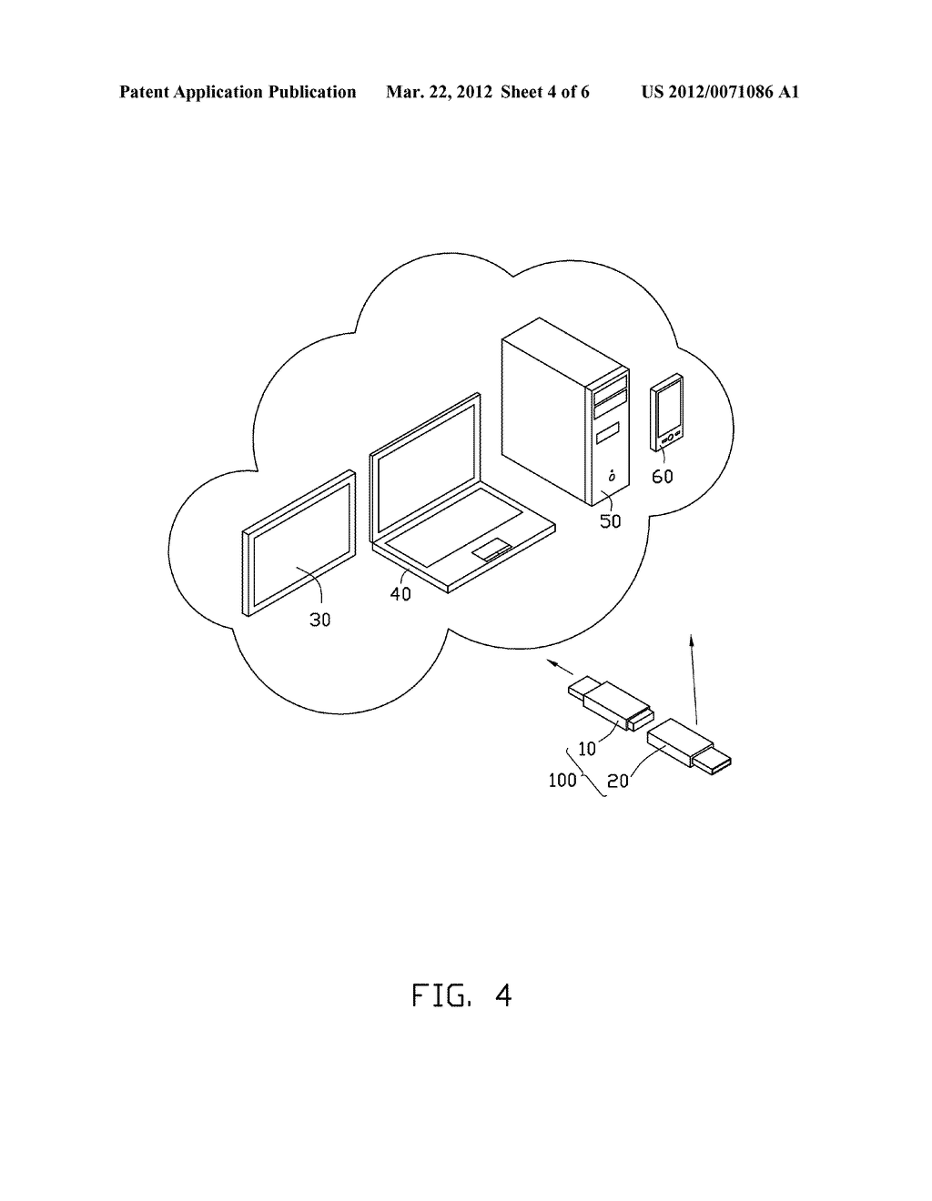 ELECTRONIC EQUIPMENT WITH SEPARABLE COMMUNICATIONS ELEMENTS AND ELECTRONIC     SYSTEM HAVING THE SAME - diagram, schematic, and image 05
