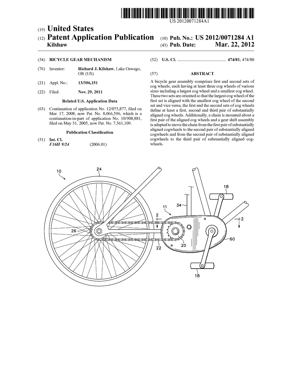 Bicycle Gear Schematic - Search For Wiring Diagrams •